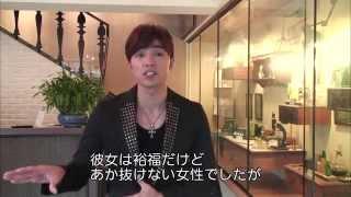 8/14 台ワンダフル@恵比寿リキッドルーム トークショーで上映した台湾...