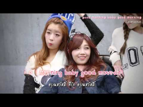 [Karaoke-Thaisub] Apink -  Good Morning Baby