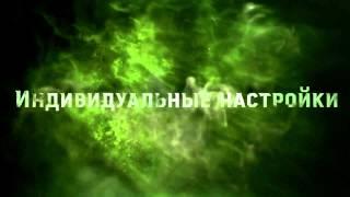 Трейлер к игре Dragon Age: Inquisition для Xbox One