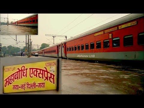 ECR's LHB | New Delhi - Gaya MAHABODHI EXPRESS | महाबोधि सुपरफास्ट एक्सप्रेस  departs from New Delhi