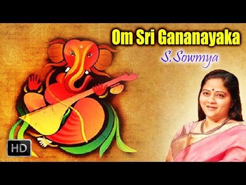 Carnatic Vocal - Maha Ganapathim - Om Sri Gananayaka - S