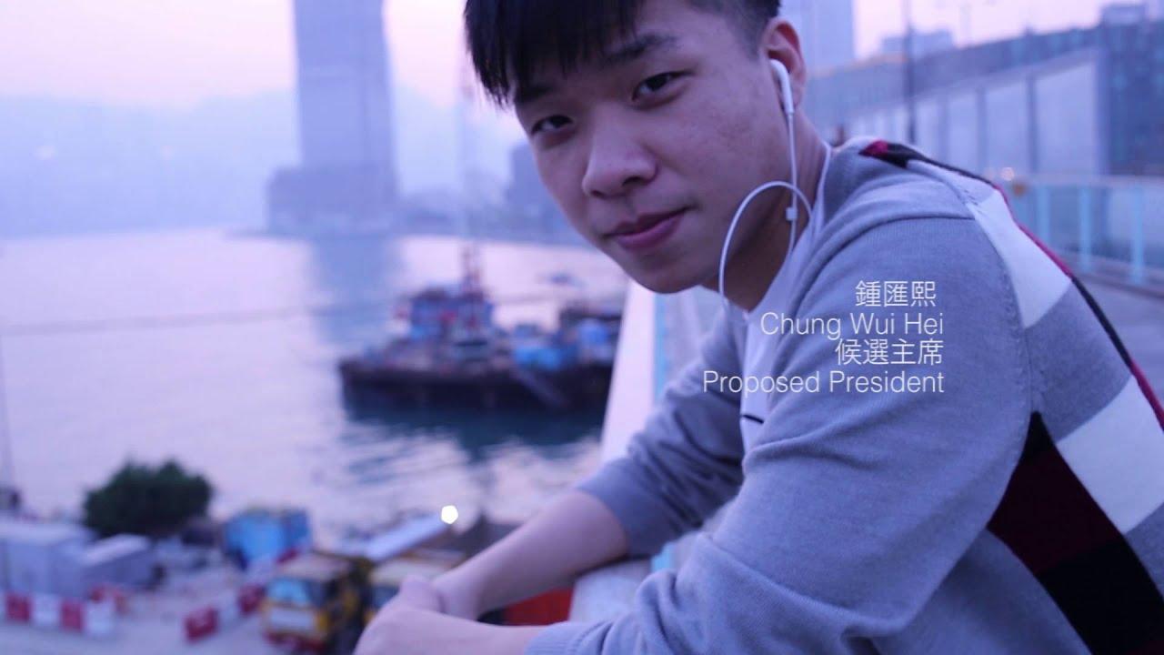 [務賢] Proposed14th Wuxian Hall Assoication - Wuxian Pioneer - YouTube