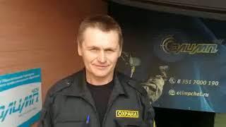 Обучение охранников 6 разряда - видео-отзыв