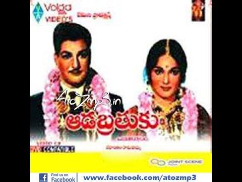Aadabrathuku (1965) Telugu Full Movie NTR