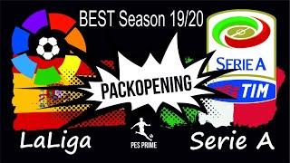 Пак опенинг лучших игроков сезона 19 20 Serie A и LaLiga Pack Opening Pes Mobile 2020