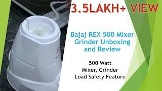 Bajaj Rex 500-Watt Mixer Grinder Unboxing