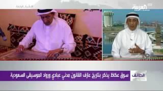 مدني عبادي .. قصة عازف القانون الأشهر في السعودية