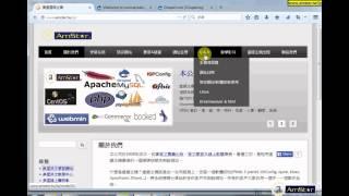 4_1 如何安裝 Drupal 網站架設軟體