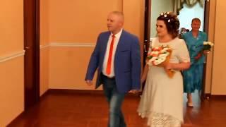 видео Хорошевский ЗАГС