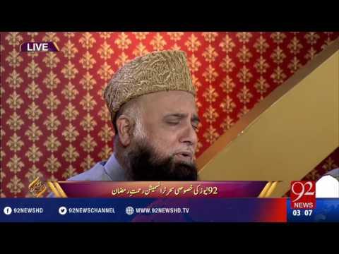 Rehmat-e-Ramazan - Main Behak Sakoon Ye Majal Kya - 15-06-2016 - 92NewsHD