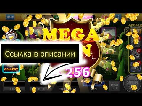 Игровой автомат бананы играть онлайн бесплатно