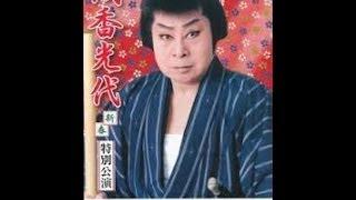 女優浅香光代(86)が、大物政治家との隠し子騒動についての発言を撤...
