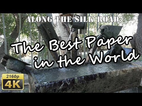 Once the best paper in the world in Samarkand - Uzbekistan 4K Travel Channel