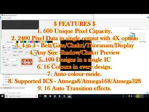 600 Pixel 4 In 1 Software Feature And Tutorial By Arelab Pixel Softwares