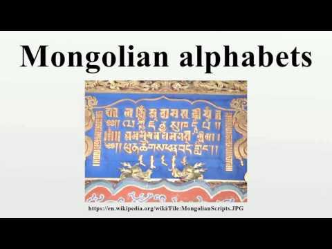 Mongolian alphabets