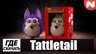 tattletail game free download igg