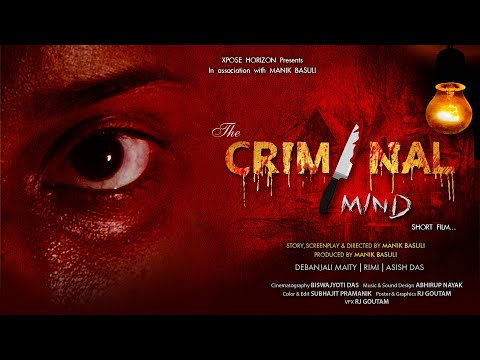 The Criminal Mind II Official Teaser II Debanjali II Asish II Rimi II Directed By Manik Basuli