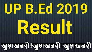UP B.Ed entrance 2019 Result
