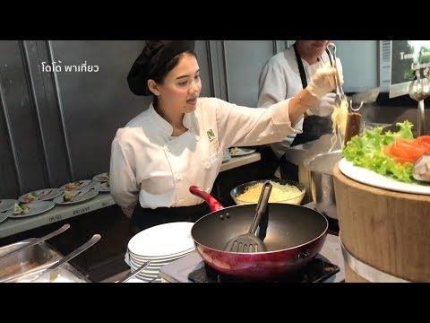 ห้องอาหารบุฟเฟ่โรงแรม หัวละ 499 Sc Park Hotel Bangkok