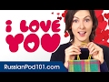 3 Ways To Say I Love You In Russian mp3