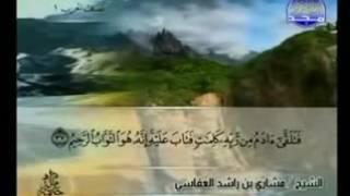 Alquran Full 30 Juz Syaikh Mishary Rasyid Al-afasy
