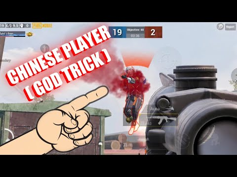 Learn How PRO CHINESE PLAYER Play PUBG Mobile | Full Tutorial Make Your Reflex As Fast As PRO CHINES