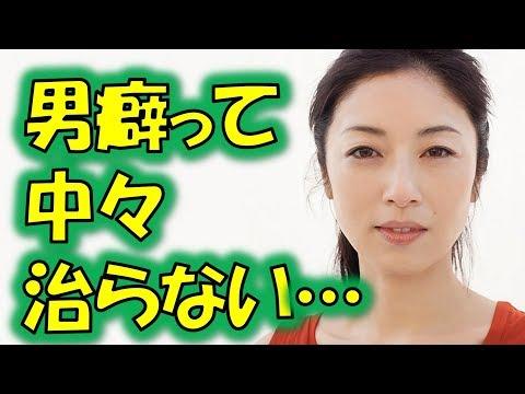 高岡早紀動画