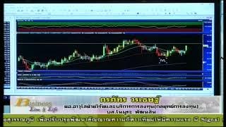 กรภัทร วรเชษฐ์ 15-08-60 On Business Line & Life