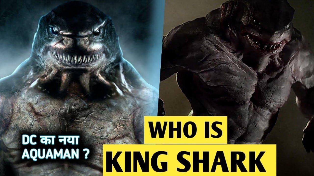 Download KING SHARK The Suicide Squad 2 Origin In Hindi || Who Is  King Shark #KingShark @Comics Community