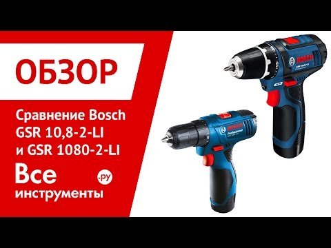 Видео обзор: Дрель- шуруповерт аккум BOSCH GSR 12V-15 Solo без АКБ и ЗУ