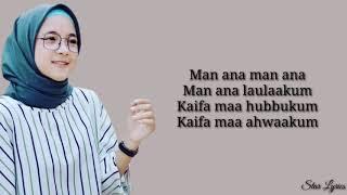 MAN ANA - Cover Sabyan (Lyrics)