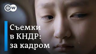 Видео: Северная Корея скрытой камерой(Российский режиссер Виталий Манский хотел снять документальное кино про Северную Корею, но его замыслу..., 2016-04-07T15:24:26.000Z)