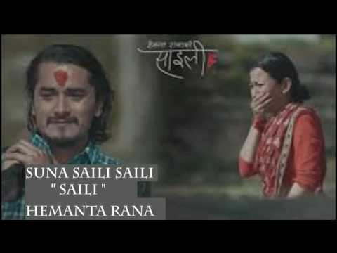Suna Saili Saili | New Nepali Songs | Hemanta Rana