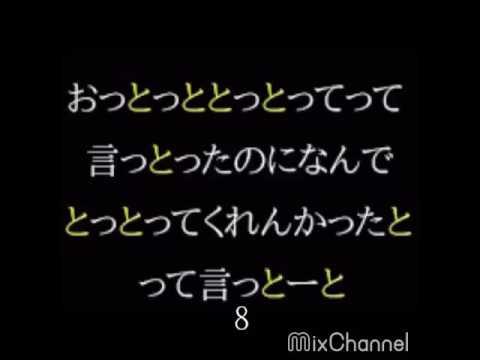 言葉 関西 弁 早口