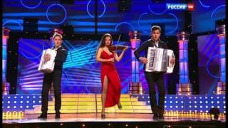 Моё последнее танго - Наталия Попова и Братья Бондаренко