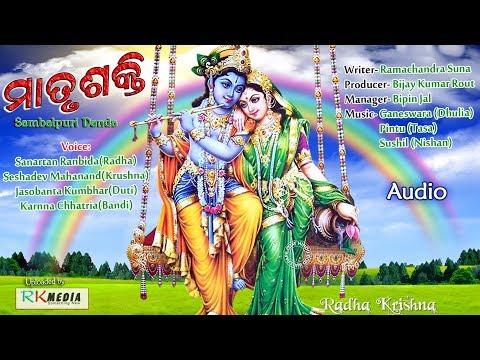 New Sambalpuri Danda Nrutya...