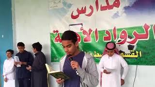 إذاعة عن قضايا الشباب بمدارس الرواد بريدة تحت إشراف أ / محمد أحمد شلغم