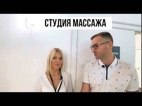 Анисимова Ирина