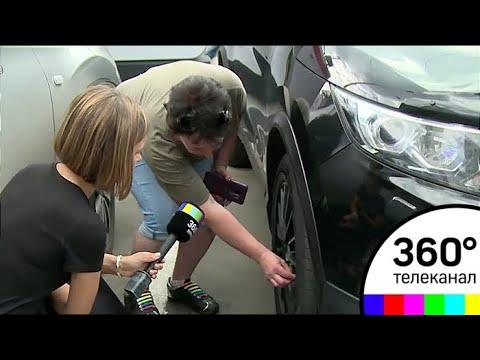 В Митино сотрудники парковки спускают колёса автовладельцам