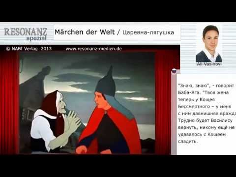Die Froschprinzessin / Zarewna Frosch / Zarewna Lagushka HD