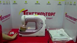 Обзор швейной машины Bernina Bernette Milan 5