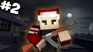 КРАФТ ОРУЖИЯ - НОВОГОДНИЕ ПРИКЛЮЧЕНИЯ #2 [Minecraft]