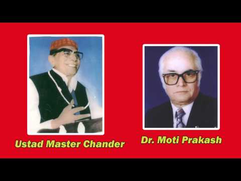 Master Chander interview by Dr Moti Prakash on All India Radio Bombay 1975 Part 1