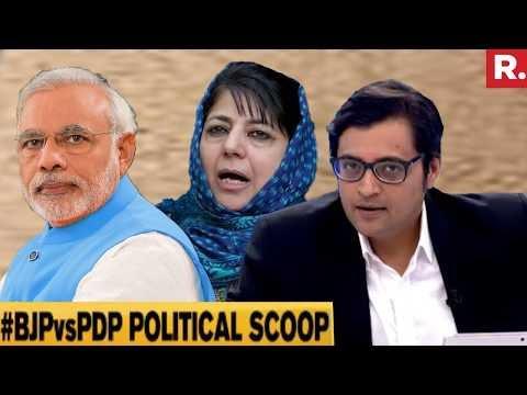 BJP Mass Resignation Drama In J&K #BJPVsPDP | The Debate With Arnab Goswami