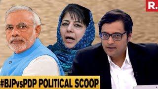 BJP Mass Resignation Drama In J&K #BJPVsPDP | T...