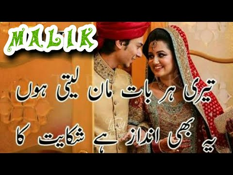 Nice Two Lines Awesome Poetry Collection 2017 |Part-11|Urdu/Hindi Poetry|By Hafiz Tariq Ali|