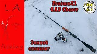 Pontoon21 GAD Chaser CRS692MHF. Мой зимний спиннинг.