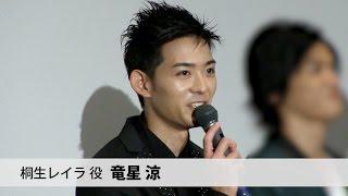 映画「マジックナイト」 主演 桐生レイラ 役 8月30日(土)より新宿バル...