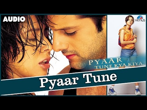 Pyaar Tune Kya Kiya Full Song With Lyrics | Fardeen Khan, Urmila Matondkar, Sonali Kulkarni |