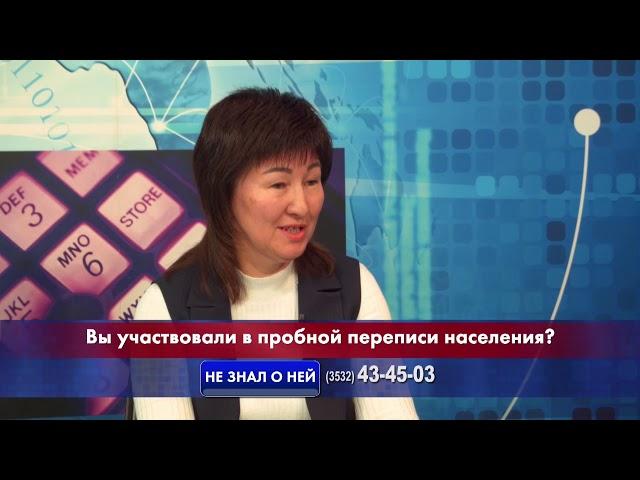 Обратная Связь. 30.10.18